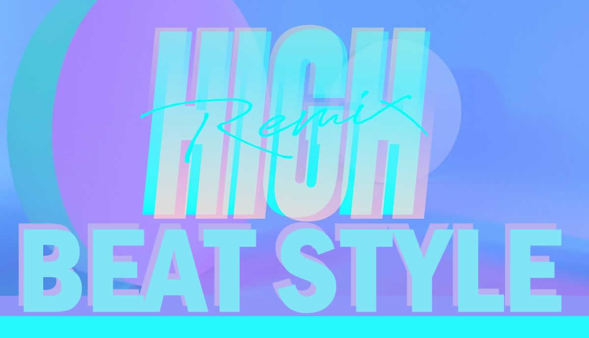 MARIA BECERRA y TINI LOLA INDIGO High Remix Beat Style Instrumental ?
